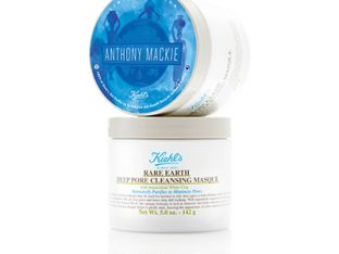 Kiehls-Limited-Edition-Rare-Earth-Deep-400-Poor-Cleansing-Masque-23.jpg