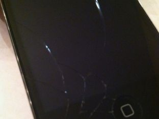 cracked-ipod1.jpeg